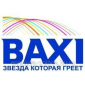 Вызов мастера на аварию газового котла бойлера (Baxi Main Eco) запасные части Бакси