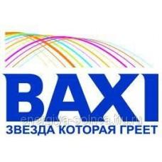 Ремонт котлов газовых в Челябинске
